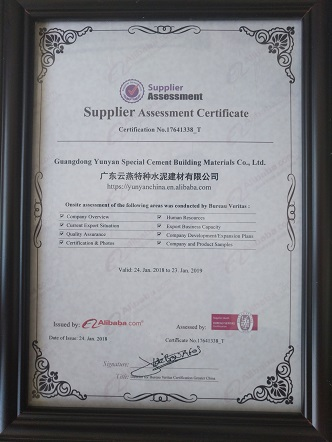 YUNYAN-Best Cement Render Manufacture-10